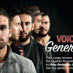 Voice of a Generation- Cairokee (Get Lost Magazine)