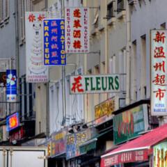 Paris: Our guide to Belleville's Asian Cuisine